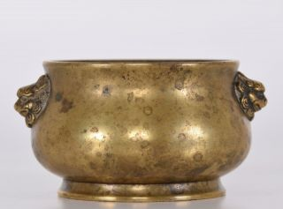 Small Ming Early Qing Chinese Bronze Lion Mask Censer Incense Burner Xuande Mark