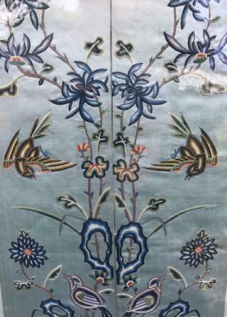 Antique Chinese Framed Embroidered Textile Panel,  Intricate Knotwork,  Sleeveband