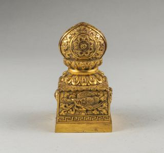 Chinese Antique Tibetan Style Gilt Bronze Seal