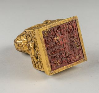 Chinese Antique Tibetan Style Gilt Bronze Seal 5