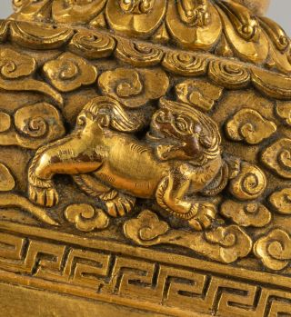 Chinese Antique Tibetan Style Gilt Bronze Seal 8