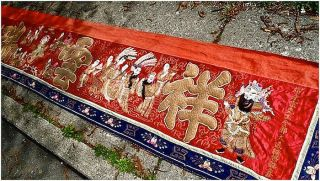 """Large Antique Chinese Hand Embroidered Silk Tapestry Panel 26 """" X 160 """""""