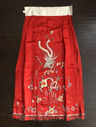 Fine Antique Chinese Silk Embroidery Ladies Women's Skirt Robe Panel Floral Art