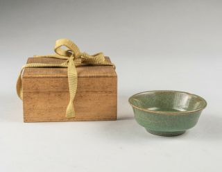 Chinese Antique/vintage Celadon Glazed Teacup With Wood Box
