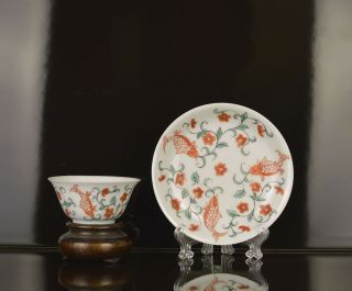 A Quality Chinese Kangxi / Yongzheng Porcelain Cup & Saucer With Fishes