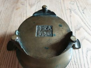 Antique Chinese Bronze Censer With Handles & Signed 6 Character Mark 6