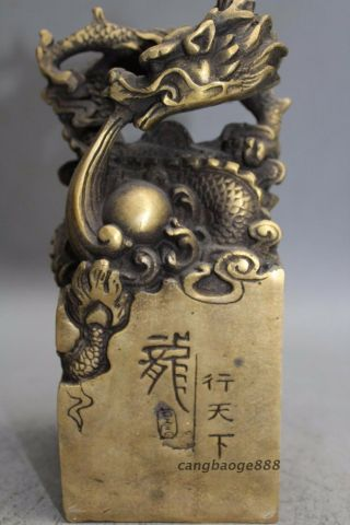 """8 """" Marked China Bronze Dragon Dragons Loong Dynasty Imperial Seal Stamp Signet"""