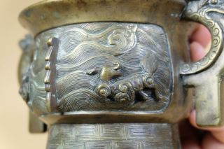 Antique Chinese Bronze Censer With Ear Handles. 11