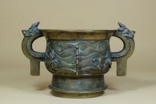 Antique Chinese Bronze Censer With Ear Handles.