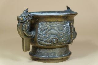 Antique Chinese Bronze Censer With Ear Handles. 3