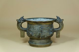 Antique Chinese Bronze Censer With Ear Handles. 4