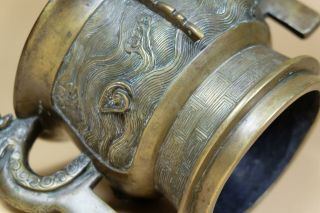 Antique Chinese Bronze Censer With Ear Handles. 5
