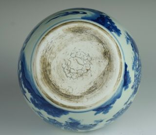Fine & rare Chinese Transitional porcelain potiche with figures,  Chongzhen 1640 10