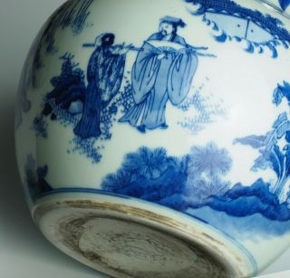 Fine & rare Chinese Transitional porcelain potiche with figures,  Chongzhen 1640 11