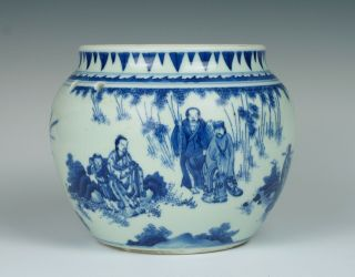 Fine & Rare Chinese Transitional Porcelain Potiche With Figures,  Chongzhen 1640
