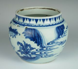 Fine & rare Chinese Transitional porcelain potiche with figures,  Chongzhen 1640 6