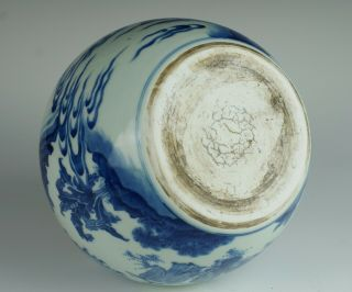 Fine & rare Chinese Transitional porcelain potiche with figures,  Chongzhen 1640 9