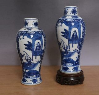 Pair Antique Chinese Blue & White Porcelain Vases W/figure