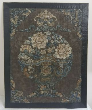 Antique Chinese Embroidered Silk Robe Panel Gauze Summer Ikebana Embroidery