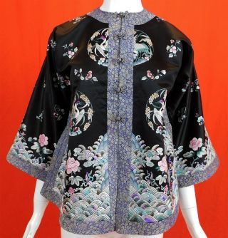 Antique Chinese Black Silk Colorful Pastel Embroidered Crane Roundels Robe Vtg