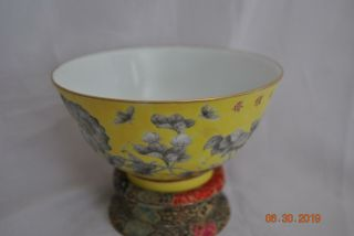 Chinese Famille Rose Bowl And Stand Late Qing Dynasty