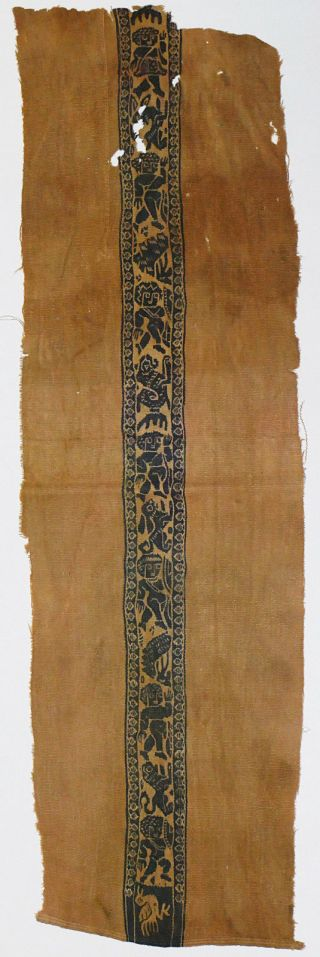 4 - 8c Ancient Coptic Textile Fragment - People,  Birds And Beasts,  Part Of Clothes