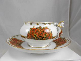 Antique Russian Imperial 1914 - 17 Kornilov Brothers Horse Handle Tea Cup Saucer