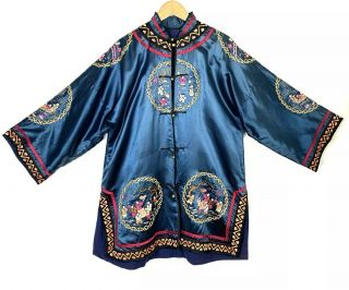 Antique Chinese Blue Silk Robe Embroidered - Women In Motion - Multiple Scenes