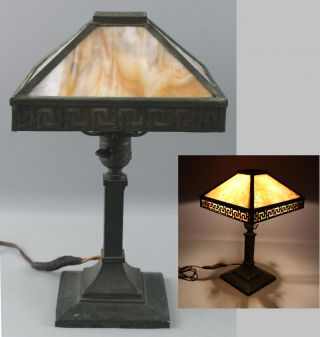 Small Antique Early 20thc Arts & Crafts 2 - Color Slag Glass Desktop Lamp