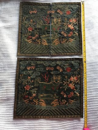 Antique Chinese Silk Embroidery Official Rank Badge Pair Asian Embroidered