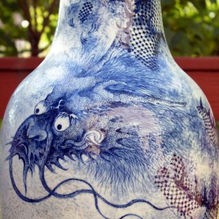 Chinese Blue & White Porcelain Dragon Vase Lamp