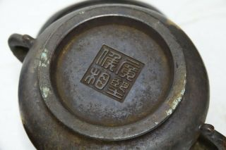 FINE QUALITY CHINESE GOLD SPLASH BRONZE CENSER WITH JADE FINIAL & SEAL MARK RARE 9
