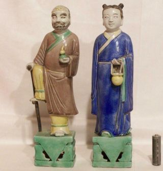 Two (2) 19th Century Chinese Polychrome Enameled Porcelain Figures Of Immortals