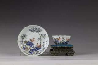 Yongzheng Period,  A Rare'famille Rose' Chinese Porcelain Eggshell Cup And Saucer