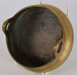 Late Ming or Early Qing Chinese Bronze Tripod Censer Incense Burner Xuande Mark 12