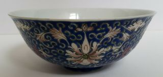 Very Fine Antique Chinese Porcelain Famille Rose Guangxu Mark & Period Bowl