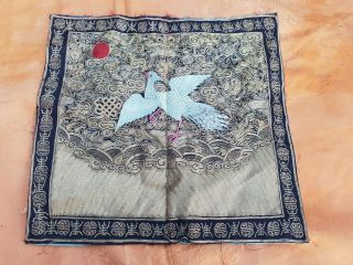 Antique Chinese Embroidery Silk Civil Rank Badge Square Buzi Cloud Goose