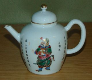 Antique Chinese Porcelain Teapot Calligraphy Enameled
