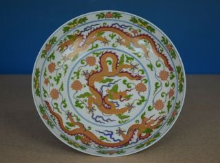 Fine Antique Chinese Polychrome Porcelain Plate Marked Chenghua Rare M9498