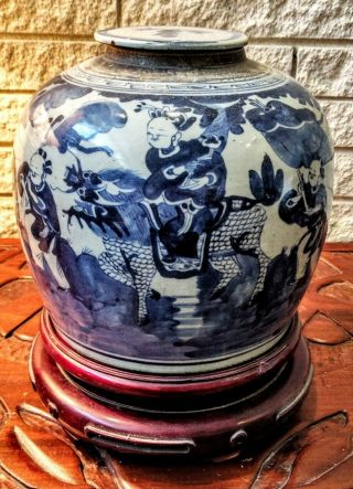 A Blue And White,  Qing Dynasty,  19th Century,  Ginger Jar And Wood Stand