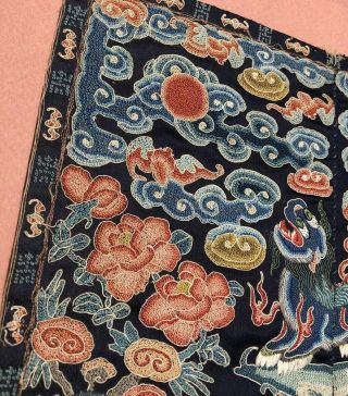 Antique Chinese Embroidered Silk Rank Badge Qing Dynasty mandarin square LION 8