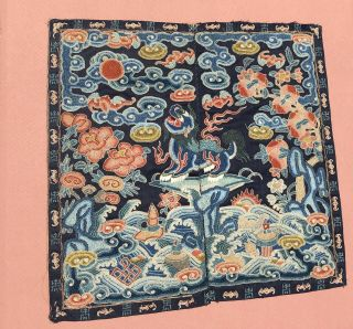 Antique Chinese Embroidered Silk Rank Badge Qing Dynasty mandarin square LION 9