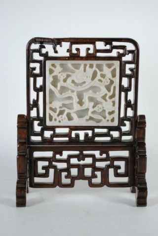 Antique Chinese Jade Carved Plaque W Wood Stand Table Screen,  Ming Dynasty
