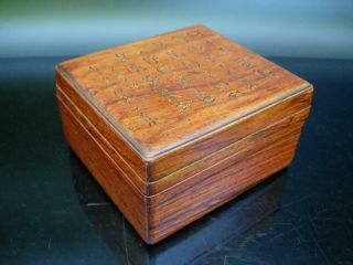 An Antique Chinese Inscribed Huanghuali Seal Box And Cover