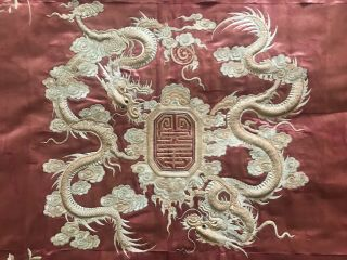 """Remarkable Large Antique Chinese Silk Panel With Dragons - Qing 43 """" X 44 """" Signed"""