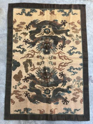 Antique Chinese Imperial Yellow Satin Dragon Panel Embroidered Kesi Gold Qing 11