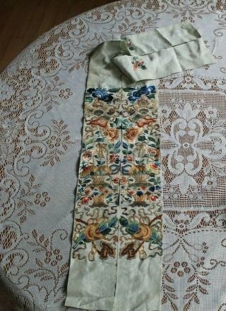 Antique Silk Robe Panel Forbidden Stitch