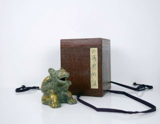 A Gilt Bronze Figure Of Seated Bear With Wooden Box