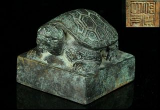 Apr269 Very Rare Korean Goryeo Period Temple Buddhist Bronze Seal Turtle