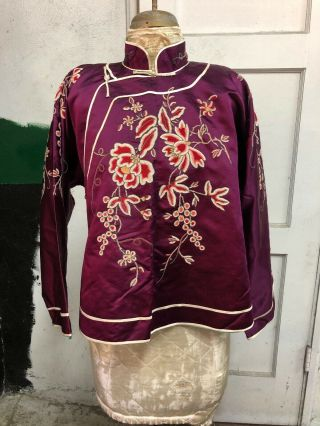 Antique 1930s Chinese Purple Silk Jacket Forbidden Stitch Embroidery Vintage